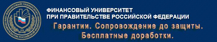 Контрольные работы в ВЗФЭИ Финансовый Университет