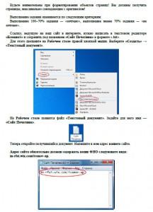 Dlja-studentov-RFJeI-kompjuternyj-praktikum-po-konstitucionnomu-pravu