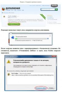 Na-zakaz-kompjuternyj-praktikum-po-konstitucionnomu-pravu-RFJeI