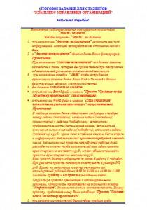 komp'ternyj-praktikum-voronka-prodazh-RFJeI